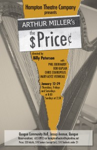 hampton theatre company's production of the price